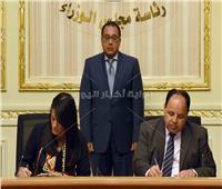 مدبولى يشهد توقيع اتفاق معايير تقييم المنشآت الفندقية لحساب الضريبة العقارية