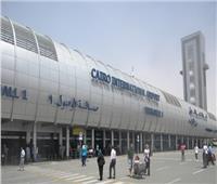 الاتحاد السكندري يغادر إلى تونس لمواجهة الترجي