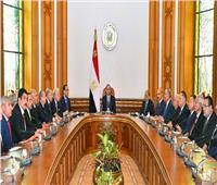 صور| اللقطات الأولى لاجتماع الرئيس السيسي بالمحافظين الجدد
