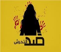 صور  الصحافة العالمية عن تجريم الأزهر للتحرش: الإمام حسم القضية