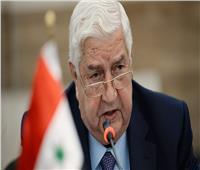 المعلم : سنحارب النصرة في إدلب دون مساس بالمدنيين