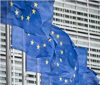 الاتحاد الأوروبي يدخل في محادثات حول التعريفات الجمركية مع الولايات المتحدة