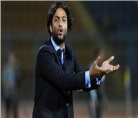 صورة| ميدو يتضامن مع محمد صلاح في أزمته مع اتحاد الكرة