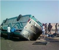 «الصحة»: إصابة 30 مواطنا في حادث انقلاب «أتوبيس» بالبحر الأحمر