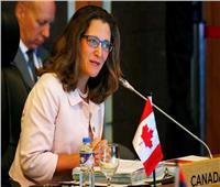 وزير خارجية كندا متفائلة بالتوصل لاتفاق مع أمريكا رغم تعثر المفاوضات