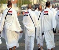 الصحة: 33 حاجا مصريا مازالوا محتجزين بالمستشفيات السعودية