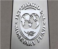 صندوق النقد الدولي يطالب تونس باستمرار إصلاح دعم الطاقة
