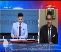 فيديو  وزير التعليم العالي: معدن الطالب المصري «متين»