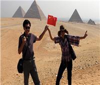 جمعية مسافرون : 300 ألف سائح صيني زاروا مصر العام الماضي