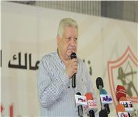 بدء المؤتمر الصحفي لمرتضى منصور في الزمالك