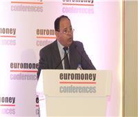 «وزير المالية»: ارتفاع احتياطي النقد الأجنبي إلى 44 مليار دولار