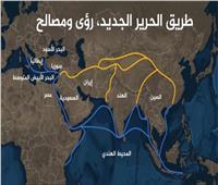 فيديو| مركز الدراسات والبحوث الصينية: مصر المحور الأساسي لطريق الحرير