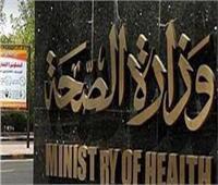 الصحة: تقديم الخدمة العلاجية لـ 30 ألف مواطناً في 15 محافظة