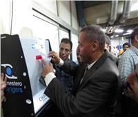 بالصور| تشغيل ماكينة صراف آلي لـ«الفكة» بمحطة مترو الشهداء