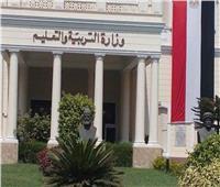 «التعليم»: تذليل العقبات داخل مدارس 30 يونيو بالوجه البحري