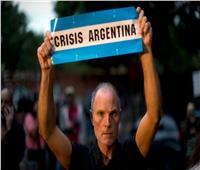 الأرجنتين تعلن التقشف.. وتعلق آمالها على صندوق النقد الدولي