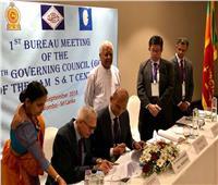 أكاديمية البحث العلمي توقع مذكرة تفاهم مع مركز العلوم والتكنولوجيا في سريلانكا