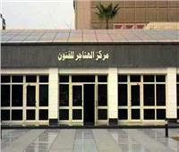 السبت.. افتتاح معرض «لقاء» للفنانة رانيا علام بالهناجر