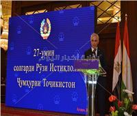 سفير طاجيكستان بالقاهرة :٢٠١٨ عام مهم في تاريخ العلاقات مع مصر