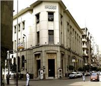 البنك المركزي: الحكومة تقترض16.7 مليار جنيه.. الأحد