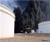 السيطرة على حريق في حقل زلطن النفطي بليبيا