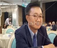 سفير كوريا الجنوبية بالقاهرة: مليار و400 مليون دولار  حجم التجارة مع مصر