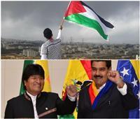 أمريكا الجنوبية .. قارة تمثل ظهيرًا لفلسطين في وجه إسرائيل