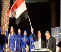 فرقة تراث «سيد درويش» تحيي ذكراه على مسرح معهد الموسيقى العربية..الأربعاء