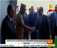 شاهد.. لحظة وصول الرئيس السيسي مقر الاحتفال بالطريق الدائري الإقليمي