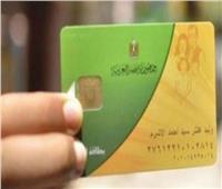 التموين: ٩٧٤ ألف مولود تم تسجيلهم على البطاقات حتى الآن