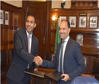 المعهد المصرفي يطلق مبادرة «التدريب من أجل التوظيف لبنك مصر»