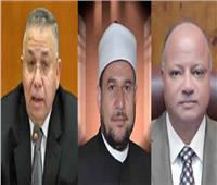الأوقاف تحتفل بذكرى الهجرة النبوية بمسجد الحسين.. الليلة