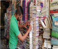 الكتب الخارجية.. «سبوبة» تتحدى القانون
