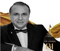 سر بهيج حسين مع «فيلا 96».. وتفاصيل «الديفيليه» الجديد