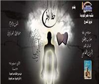 «حظ أوفر» على مسرح مكتبة مصر الجديدة.. الليلة