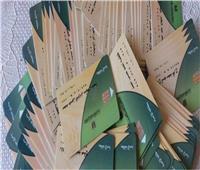 التموين تحذر: إلغاء البطاقات التي بها أخطاء بدءاً من نوفمبر