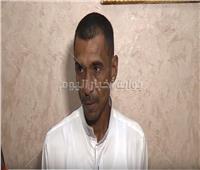 فيديو.. الأب قاتل زوجته وأطفاله الأربعة يكشف تفاصيل الجريمة