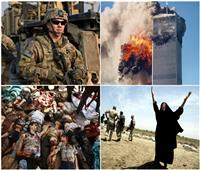 قصص «شعوبٍ» دفعت ثمن هجمات 11 سبتمبر