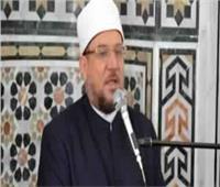 برلماني: عودة «ندوة للرأي» سلاح قوي لمواجهة الإرهاب