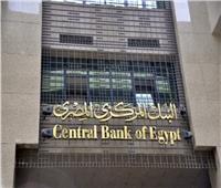 البنوك أجازة اليوم بمناسبة العام الهجري الجديد