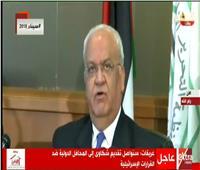 فيديو|عريقات: هناك جهود مصرية جبارة لإنجاح المصالحة الفلسطينية