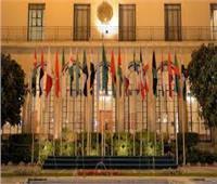 بدء أعمال اجتماع الدورة ١٥٠ لوزراء الخارجية العرب