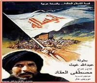 5 أفلام تناولت أحداث الهجرة النبوية.. نجم عالمي بطل أحدها