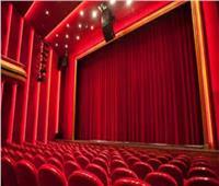 تعرف على برنامج عروض البيت الفني للمسرح... الأربعاء
