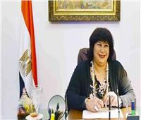 وزيرة الثقافة في مونبليه وباريس لبحث الاستعدادات لعام مصر – فرنسا