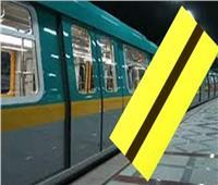 عاجل| قرار هام من وزير النقل بشأن أسعار اشتراكات «مترو الأنفاق» للطلاب