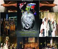 غدًا.. الإعلان عن تفاصيل مهرجان «سماع الدولي للإنشاد والموسيقى الروحية»