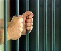 حبس مروج الاستروكس بالدقي 4 أيام