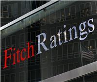 «وكالة فيتش» تخفض تصنيفها الائتماني لـ4 بنوك تركية