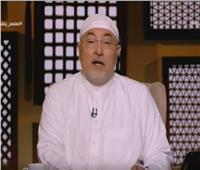 فيديو.. خالد الجندي: المرأة تتعرض لظلم شديد ويجب علينا حمايتها